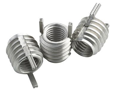 Self-Locking Key Inserts | Cutting Tool Engineering